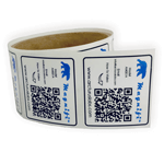 Product Labels With UPC Barcode